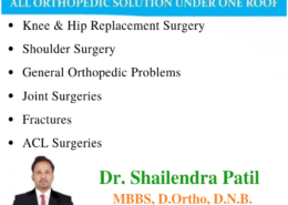 Which is the Best Ortho Clinic hospital in Chennai?
